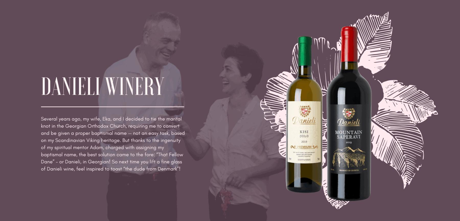 ღვინოს ქმნის ისტორია