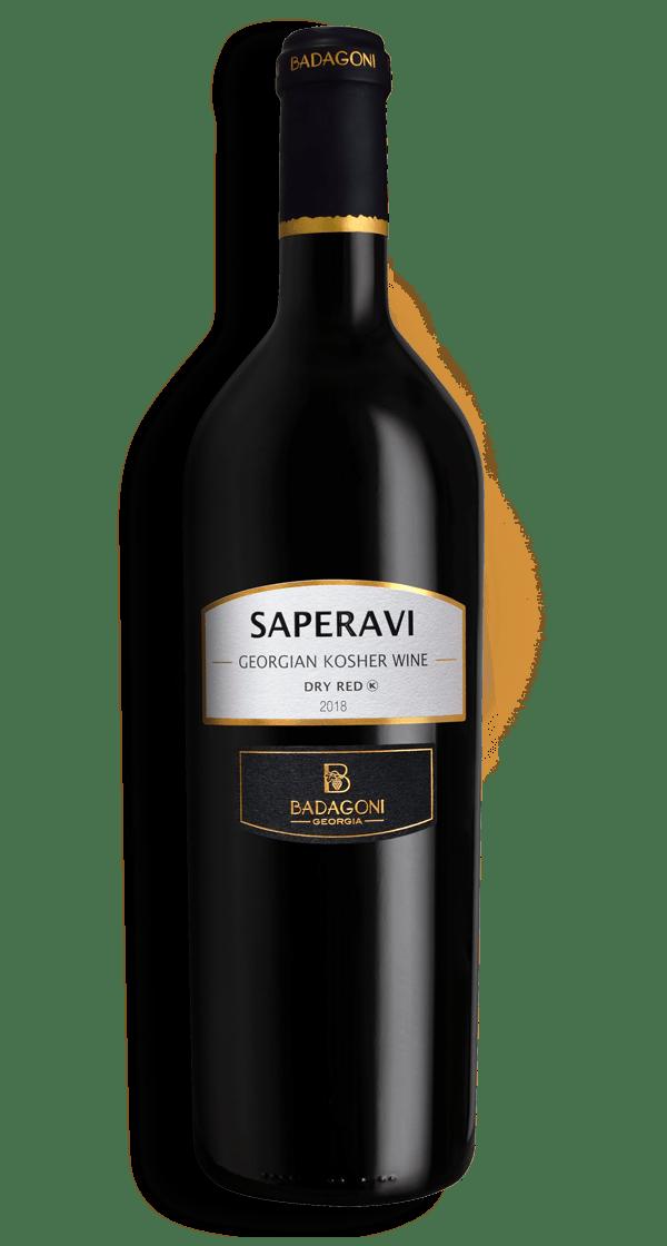 Kosher Wine Saperavi